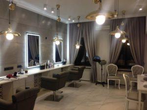salon kosmetyczny wystrój beton